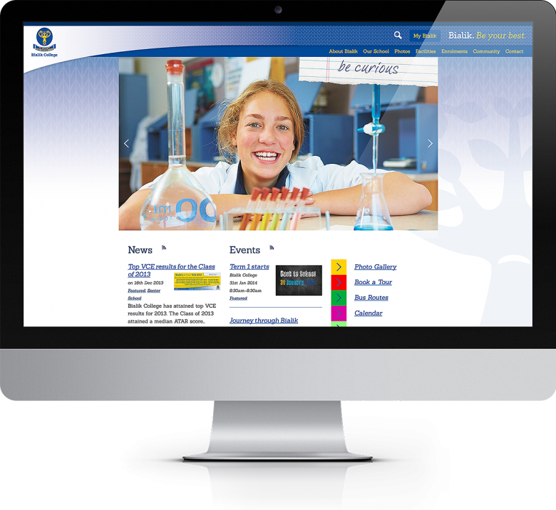 Bialik College Website Image