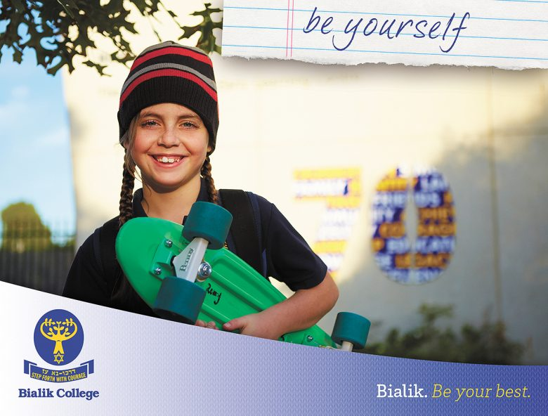 Bialik – Be Your Best Image